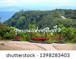 Loei Province  Thailand  ...