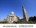 poland landmark   basilica of... | Shutterstock . vector #1398321959