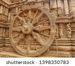 march 31 219 . konark sun... | Shutterstock . vector #1398350783
