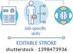 job specific skills concept... | Shutterstock .eps vector #1398473936