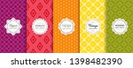 vector geometric seamless... | Shutterstock .eps vector #1398482390