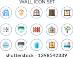 wall icon set. 15 flat wall...   Shutterstock .eps vector #1398542339