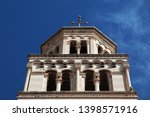 cathedral in split city on the... | Shutterstock . vector #1398571916