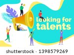 looking for talents...