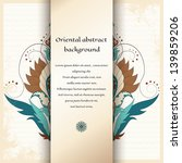 vector card. oriental floral...   Shutterstock .eps vector #139859206