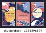 tree creative doodle art header ... | Shutterstock .eps vector #1398596879