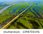 Flooding in the Volga delta, Russia. Natural landscape. View from above.