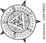 rune magic pentagram vector.... | Shutterstock .eps vector #1398708023