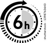 six hour arrow icon   vector | Shutterstock .eps vector #1398763643
