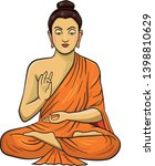 vector illustration of buddha... | Shutterstock .eps vector #1398810629