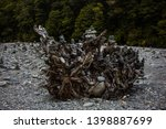 many of stone mohylas on the... | Shutterstock . vector #1398887699