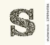 Elegant Capital Letter S In Th...