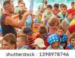 russia  yaroslavl   30 jun 2012 ... | Shutterstock . vector #1398978746