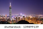 Skyline Of Xinyi District In...
