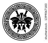 spartan helmet military symbol  ... | Shutterstock . vector #1399067183