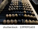 obsolete wooden abacus  black... | Shutterstock . vector #1399091603