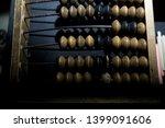 obsolete wooden abacus  black... | Shutterstock . vector #1399091606