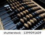 obsolete wooden abacus  black... | Shutterstock . vector #1399091609