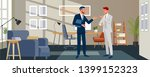 two business colleagues at... | Shutterstock .eps vector #1399152323