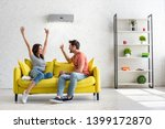 happy man and woman talking... | Shutterstock . vector #1399172870