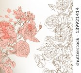 vector hand drawn  wedding...   Shutterstock .eps vector #139921414