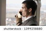 the businessman talking mobile... | Shutterstock . vector #1399258880