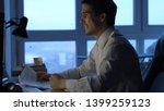 angry businessman in formalwear ... | Shutterstock . vector #1399259123