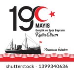 may 19th  turkish commemoration ... | Shutterstock .eps vector #1399340636