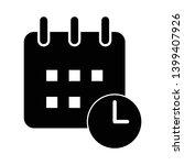 calendar icon vector design...