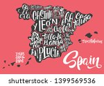 silhouette of the map of spain...   Shutterstock .eps vector #1399569536