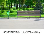 cleanliness in the city. empty... | Shutterstock . vector #1399622519
