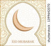greeting card template islamic... | Shutterstock .eps vector #1399642070
