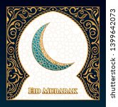 greeting card template islamic... | Shutterstock .eps vector #1399642073