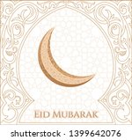greeting card template islamic... | Shutterstock .eps vector #1399642076