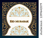 greeting card template islamic... | Shutterstock .eps vector #1399642079