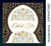 eid al fitr mubarak greeting... | Shutterstock .eps vector #1399647083