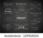 chalk  typography  calligraphic ... | Shutterstock .eps vector #139969024