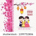 korean traditional happy new...   Shutterstock .eps vector #1399752806