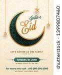 flat style jasne eid party... | Shutterstock .eps vector #1399807460