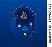 arabic calligraphy text eid... | Shutterstock .eps vector #1399807523