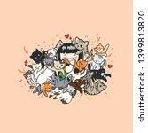 cartoon art  girl is happy with ... | Shutterstock .eps vector #1399813820