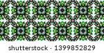 tibetan fabric. black  green... | Shutterstock . vector #1399852829