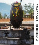 shiva lingam  shiva lingas with ... | Shutterstock . vector #1399968419