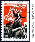 russia   circa 1971  a stamp...   Shutterstock . vector #139997644