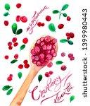 cranberries watercolor wooden...   Shutterstock . vector #1399980443