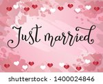 modern calligraphy of just... | Shutterstock .eps vector #1400024846