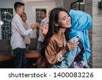 lebaran homecoming in his... | Shutterstock . vector #1400083226
