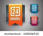 24 hours icon isolated on grey | Shutterstock .eps vector #140046910