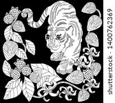 coloring pages. coloring book... | Shutterstock .eps vector #1400762369