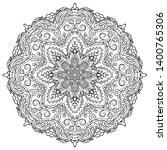 mandala  tracery wheel mehndi...   Shutterstock .eps vector #1400765306